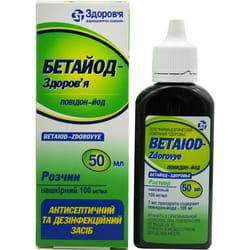 Бетайод-Здоровье р-р накож. 100мг/мл фл. 50мл