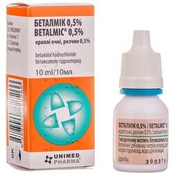 Беталмик кап. глаз. 0,5% фл. 10мл