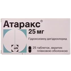 Атаракс табл. п/о 25мг №25
