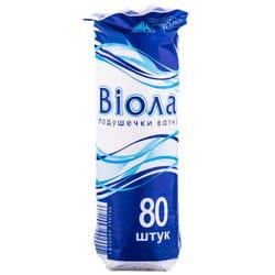 Диски ватные (подушечки) Виола косметические 80 шт БНДС