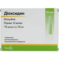 Диоксидин р-р 1% амп. 10мл №10