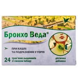 Бронхо Веда леденцы травяные при кашле и бронхите со вкусом имбиря 2 блистера по 12 шт