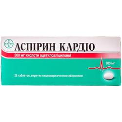 Аспирин Кардио табл. п/о 300мг №28