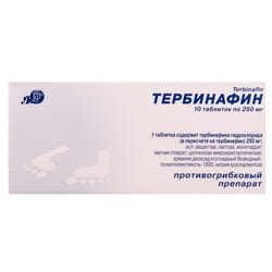 Тербинафин табл. 250мг №10