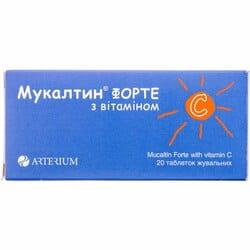 Мукалтин форте с витамин С табл. жев. №20