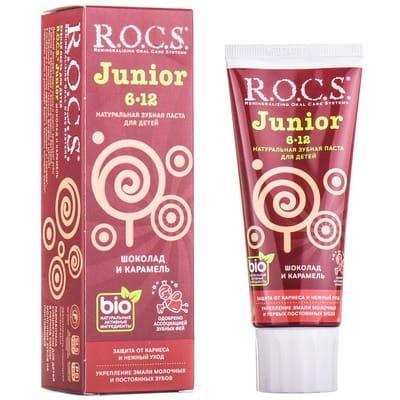 Зубная паста R.O.C.S. (Рокс) Junior (Джуниор) детская Шоколад и карамель 74 г