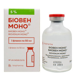 Биовен Моно р-р д/ин. бут. 50мл