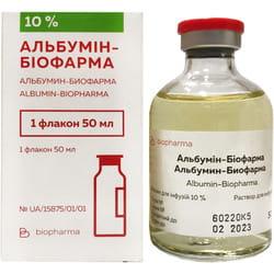 Альбумин-Биофарма р-р д/инф. 10% фл. 50мл