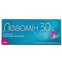 Левомин 30 табл. п/о 0,03мг/0,15мг №21