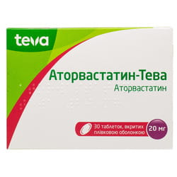 Аторвастатин-Тева табл. п/о 20мг №30