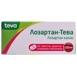 Лозартан-Тева табл. п/о 100мг №30