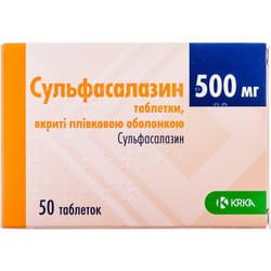 Сульфасалазин табл. п/о 500мг №50