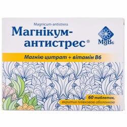 Магникум-Антистресс табл. п/о №60