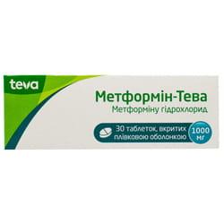 Метформин-Тева табл. п/о 1000мг №30