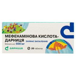 Мефенаминовая кислота-Дарница табл. 500мг №20