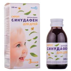 Синудафен для детей сироп растительный противовоспалительный флакон 100 мл
