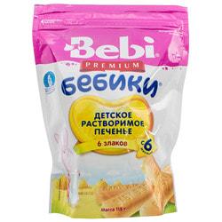 Печенье детское KOLINSKA BEBI (Колинска беби) Бебики 6 злаков 115 г