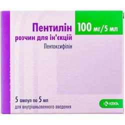 Пентилин р-р д/ин. 100мг/5мл амп. 5мл №5