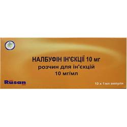 Налбуфин р-р д/ин. 10мг/мл амп. 1мл №10