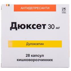 Дюксет капс. кишечнораст. 30мг №28