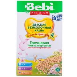 Каша безмолочная детская KOLINSKA BEBI (Колинска беби) Гречневая низкоаллергенная обогащённая пребиотиками 200 г