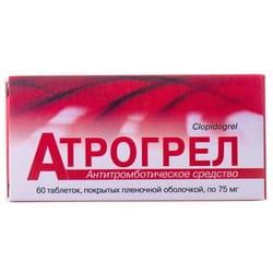 Атрогрел табл. п/о 75мг №60