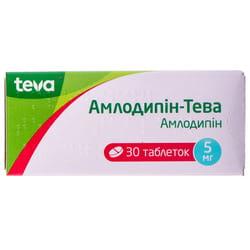 Амлодипин-Тева табл. 5мг №30
