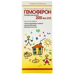 Гемоферон р-р оральн. фл. 200мл
