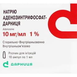 Натрия аденозинтрифосфат-Дарница р-р д/ин. 10мг/мл амп. 1мл №10