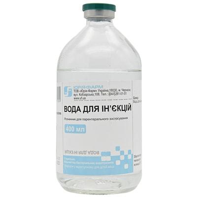 Вода д/инъекций р-ль бут. 400мл