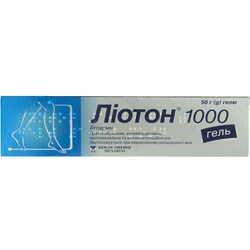Лиотон 1000 гель туба 50г