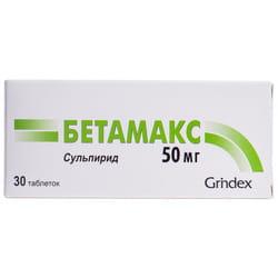 Бетамакс табл. 50мг №30