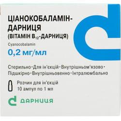 Витамин В-12 р-р д/ин. 0,02% амп. 1мл №10