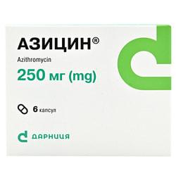 Азицин капс. 250мг №6