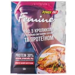 Каша рисовая POWER PRO (Павер про) FEMINE 30% протеина с кроликом с чесночно-сметанным соусом 50 г