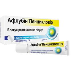 Афлубин Пенцикловир крем 1% туба 2г