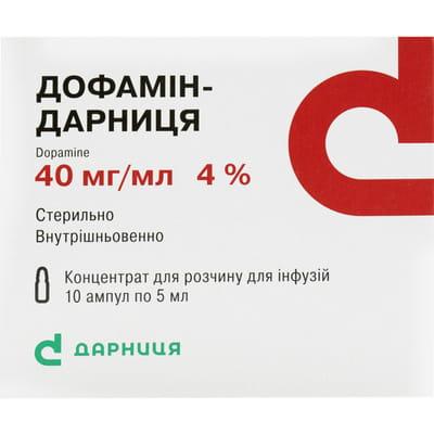 Дофамин-Дарница конц. д/р-ра д/инф. 40мг/мл амп. 5мл №10