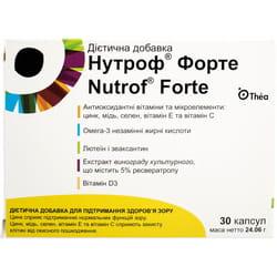 Нутроф Форте капсулы для поддержания здоровья зрения 2 блистера по 15 шт