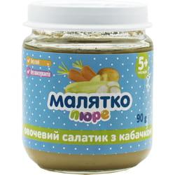 Пюре овощное детское Малятко Овощной салатик с кабачком с 5-ти месяцев 90 г