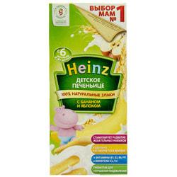 Печенье детское HEINZ (Хайнц) Яблоко и Банан 160 г