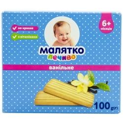 Печенье детское Малятко ванильное 100 г