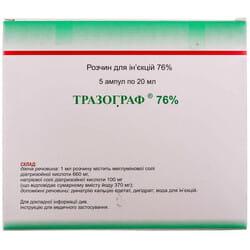 Тразограф р-р д/ин. 76% амп. 20мл №5