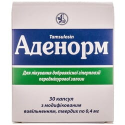 Аденорм капс. тверд. 0,4мг №30