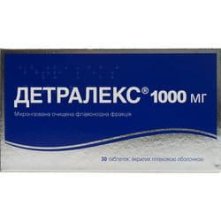 Детралекс табл. п/о 1000мг №30