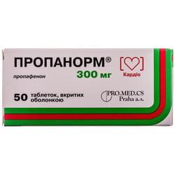 Пропанорм табл. п/о 300мг №50