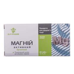 Витамины и минеральные вещества Магний Активный Элит-фарм таблетки 8 блистеров по 10шт
