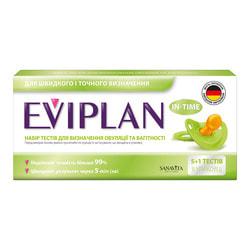 Тест для определения овуляции Eviplan (Эвиплан) 5 шт и тест для определения беременности Evitest (Эвитест) 1 шт