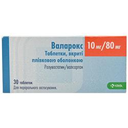 Валарокс табл. п/о 10мг/80мг №30