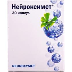 Капсулы для улучшения работы головного мозга Нейроксимет 3 блистера по 10 шт