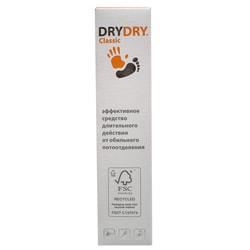 Дезодорант для тела DRYDRY (Драй драй) 35 мл